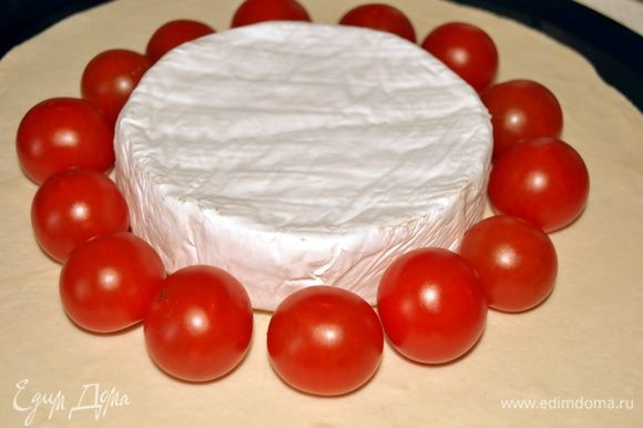 В середину положить сыр бри, вокруг разложить помидорки.