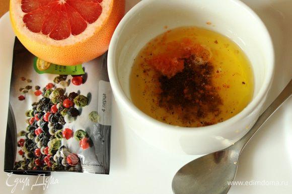 Для маринада смешать сок и цедру половины грейпфрута, оливковое масло и специи. Хорошо перемешать...