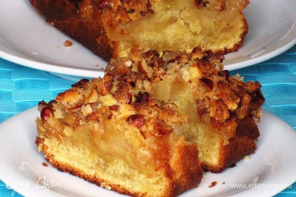 Недавно приготовила популярный среди блогеров кекс от Леночки (Еlen@Lat) http://www.edimdoma.ru/retsepty/53024-keks-s-yablokom-i-hrustyaschey-korochkoy-apple-crumble-cake. Очень вкусный и всего лишь один недостаток....очень быстро от него остаются только крошки. Рекомендую!!!