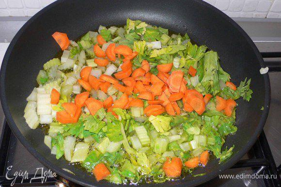 Мелко нарезаем сельдерей и морковь. Обжариваем около 10 минут.