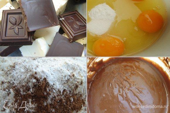 Шоколад и масло растопить на водяной бане, а затем охладить смесь. Яйца с сахаром взбить добела. Добавить сливки и охлаждённую шоколадную смесь. В отдельной миске смешать муку, соль, соду и разрыхлитель. Лопаткой подмешать сухие ингредиенты к яйчно-шоколадной массе.