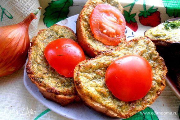 Гренки украшаем дольками помидора... Очень сытный и пикантный перекус!