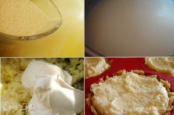 Молоко, сахар, ванильный сахар и масло довести до кипения. Манку всыпать тонкой струйкой в кипящее молоко, непрерывно помешивая ложкой. Сварить кашу, накрыть её плёнкой и остудить.Сливки взбить и аккуратно смешать с манкой. Выложить крем на основу и убрать тарт охлаждаться на 1 час. ** В оригинальном рецепте в горячую кашу добавляется взбитая смесь из желтка и 3 ст.л. жирных сливок. Затем в охлаждённую кашу вмешивается взбитый в крепкую пену белок.