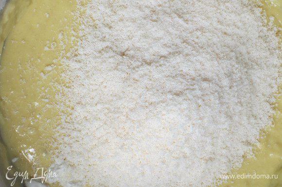 Муку просеять с разрыхлителем, рикотту протереть через ситечко и ввести в тесто. Хорошо перемешать.