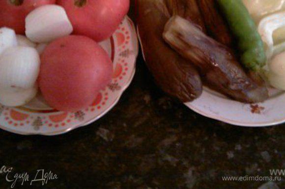 отварить в подсоленной воде баклажаны до готовности и снять с них кожуру, помидоры залить кипятком и тоже очистить, подготовить остальные овощи,помыть,порезать и т. д.