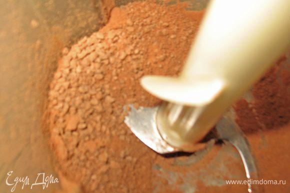 в блендере шоколад превращаем в крошку. Растворяем желатин, главное не кипятить.