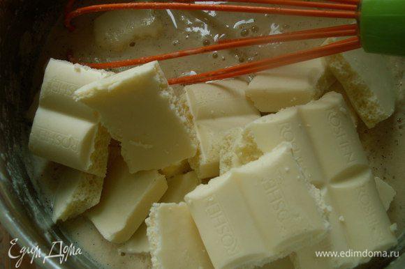 Белый шоколад разламываем и добавляем в загустевший крем. Размешиваем до полного растворения шоколада. Даем массе полностью остыть (я поставила кастрюлю на холодную водяную баню и он довольно быстро остыл). Счастливые обладатели мороженицы отправляют остывший крем в мороженицу на 30 минут, а потом добавляют порубленный черный шоколад.