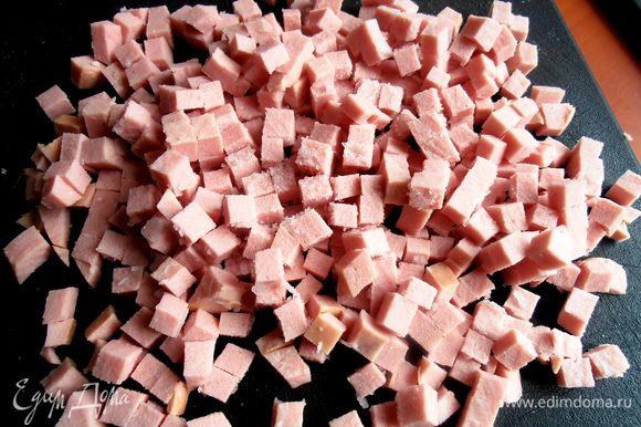 Потом на мелкие кубики...