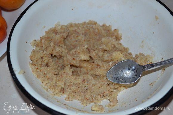 Готовим миндальную начинку : миндаль измельчаем в мелкую крошку, добаляем мягкое сливочное масло, сахар, муку. ром, молоко и хорошо перемешиваем. Ставим в холодильник.