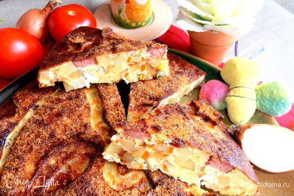 Картофельный пирог-фриттата готов!!! Картошечка сохраняет свой неповторимый вкус+омлетик все без исключения любят)))