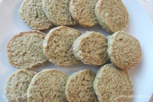 А вот такое печенье с чаем от Лизы Пироговой,я пекла на днях:www.edimdoma.ru/retsepty/55996-pechenie-s-chaem Спасибо Лизоньке за рецепт вкуснейшего и ароматнейшего печенья!!!!!!