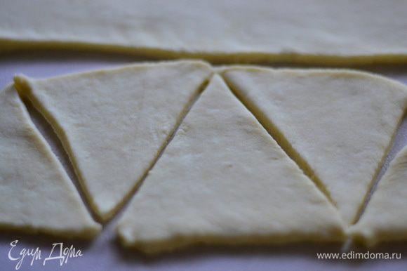 Затем на треугольнички.