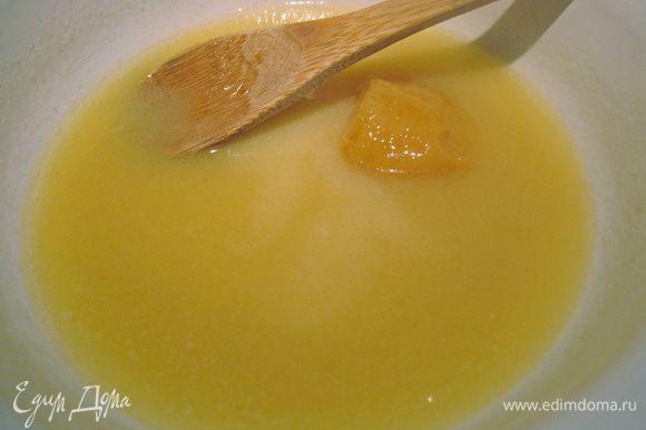 После выключения добавляем мед, теплый жир и все хорошо размешиваем.
