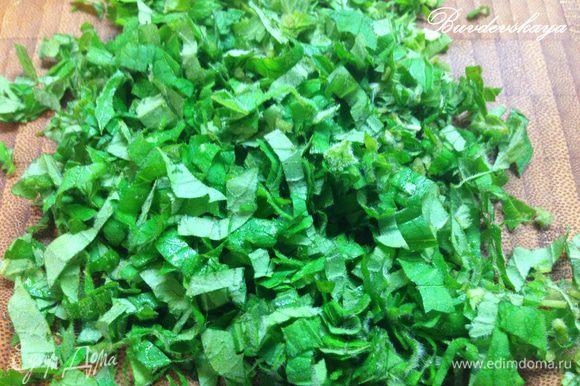 Зелень вымыть, высушить и мелко нарезать.