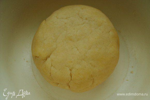 Скатываем тесто в шар, заворачиваем в плёнку и кладём в холодильник на 1 час.