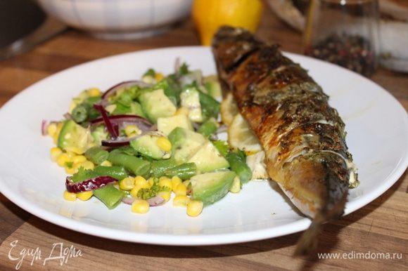 Подавать рыбу с салатом и зерновым хлебом. Приятного аппетита!