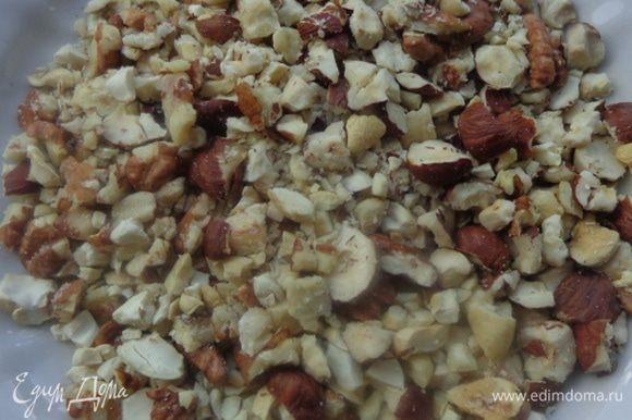 Орехи потолочь не очень мелко