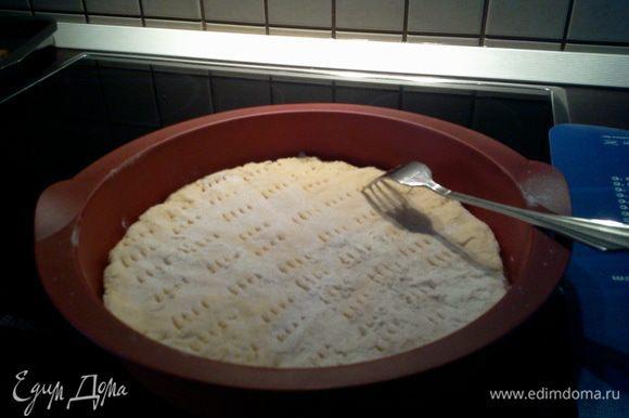 """Тесто раскатать толщиной около 1 см., поместить в форму или на лист, поверхность """"потыкать"""" вилкой"""
