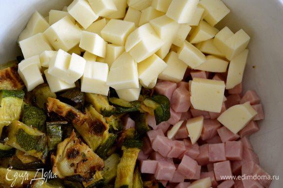 Итак, сыр нарезать также небольшими кубиками, а цуккини полосочками. Положить все к ветчине.