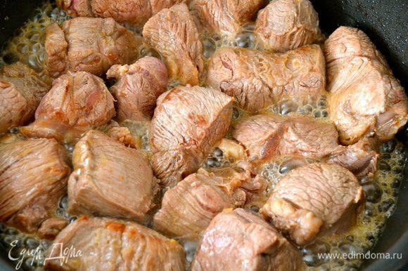 На сковороду, где обжаривались овощи, выложить кусочки мяса. При необходимости добавить немного масла. Обжарить мясо на сильном огне до образования золотистой корочки.