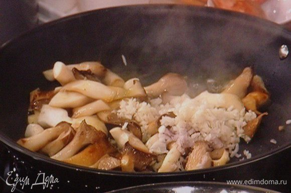 Оставшиеся 2 шалота и чеснок мелко порубить и вместе с очищенными и порезанными грибами поместить на разогретую сковородку с оливковым маслом и довести до полупрозрачности шалота.