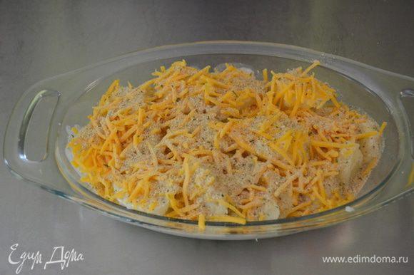 Духовку разогреть до 200 гр. В картофель вылить приготовленный белый соус. Сверху сыр Чеддар. А затем хлебную крошку . Поставим в духовку на 30 мин.