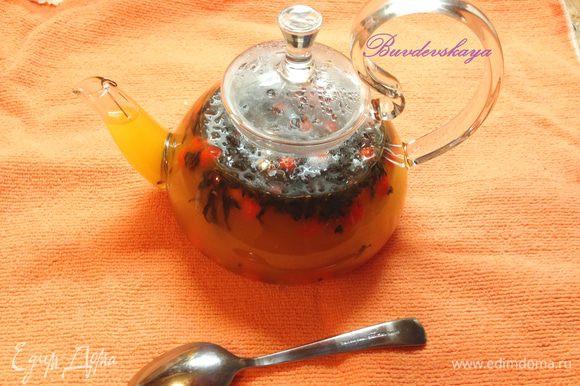 Заливаем кипятком и даем настояться минут 7. Аккуратно перемешиваем. Кладем в чашки 1 чайную ложечку меда (можно больше или меньше). Наливаем чай через ситечко, размешиваем мед до полного растворения. ENJOY !