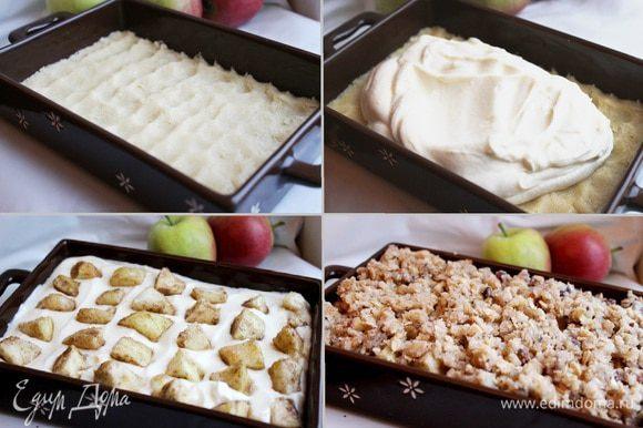 В форму (у меня прямоугольная 26х20 см) выложить тесто и равномерно распределить его по дну формы. На тесто выложить творожную начинку. На неё-яблоки. Присыпать пирог хрустящим штрейзелем. Выпекать при 180*С около 40-45 минут.