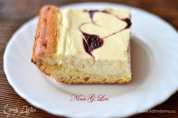 Приятного аппетита!Сочная,ванильно-творожная начинка с легким привкусом лимона,плюс мусс из сезонных ягод,и нежнейшее,очень ароматное тесто!Ну очень вкусно!! И красиво к тому же!