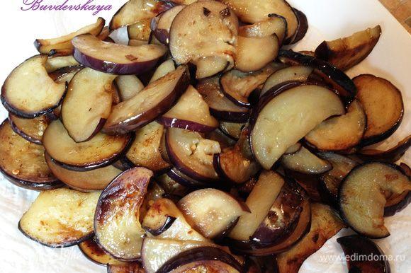 Затем промыть баклажаны от соли, высушить и обжарить в небольшом количестве растительного масла. Выложить на бумажные полотенца, чтобы впиталось лишнее масло.