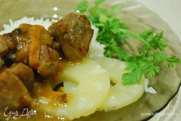 Сервировать с ананасами и свежей зеленью. Ананасы придадут завершенность виду блюда, а также добавят изысканный сладкий привкус к мясу. Ваши близкие оценят настоящий азиатский шедевр!