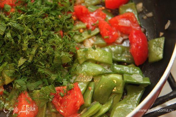 Добавить мелко нарезанную зелень.