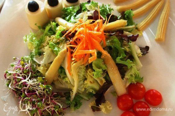 Собираем салат: В центр тарелки выкладываем горку салатного микса. Пирамидкой спаржу. Тёртую морковь выкладываем сверху как лаву из вулкана. У подножия кладём помидорки, с другой стороны артишоки, их украшаем маслинами. По оставшимся сторонам проростки и кукурузу. Подаём с любимым дрессингом. Не мудрствуя лукаво, я наслаждалась салатом с оливковым аккомпанементом!