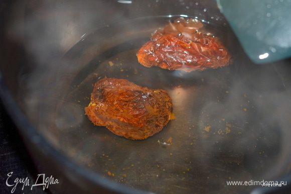 2 половинки помидор вяленых залить кипятком и дать постоять 3 мин. Затем воду слить, помидоры порезать.