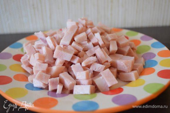Для начинки ветчину рубим на маленькие кубики