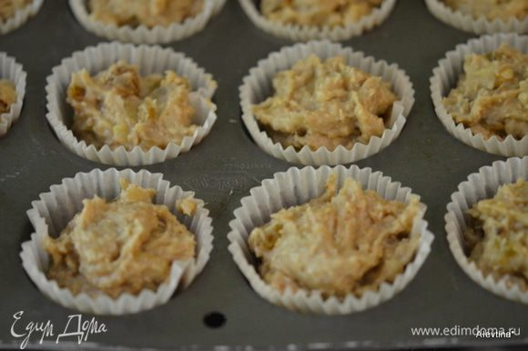 Выложим тесто в приготовленные формочки для кексов. Поставим в разогретую духовку на 15- 20 мин.