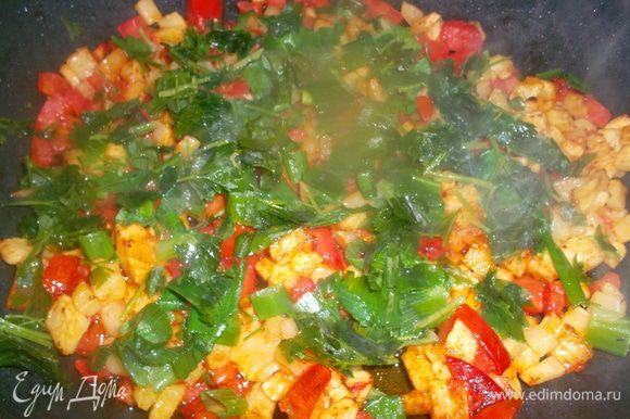 Добавляем помидор, перец (все также кубиком) и хорошо обжариваем. Затем добавляем зелень (у меня петрушка и зеленый лук) и, убавив огонь, томим пару минут, чтобы зелень осталась свежей...