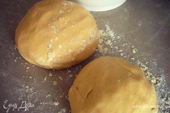 Добавить муку и замесить эластичное мягкое тесто, разделить пополам, одну часть пока убрать в холодильник.