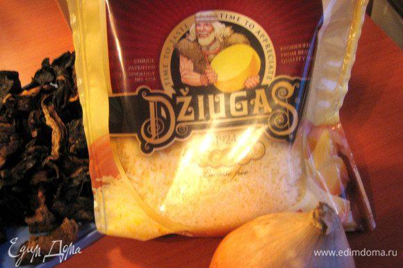 Берём натёртый уже в пакетике сыр Джюгас.