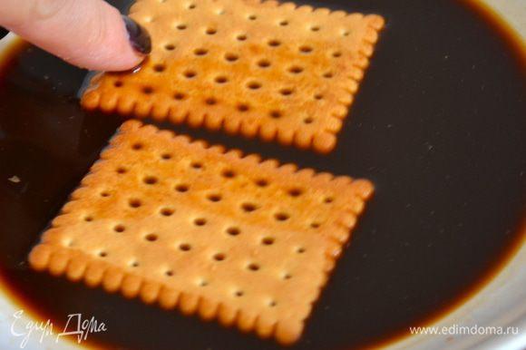 Подготовить квадратную (или прямоугольную) форму с высокими ботриками, в которую мы будем выкладывать наш Тирамису. Дно формы смазать немного кремом. Печенье обмакивать в кофе и укладывать на дно формы в один слой.