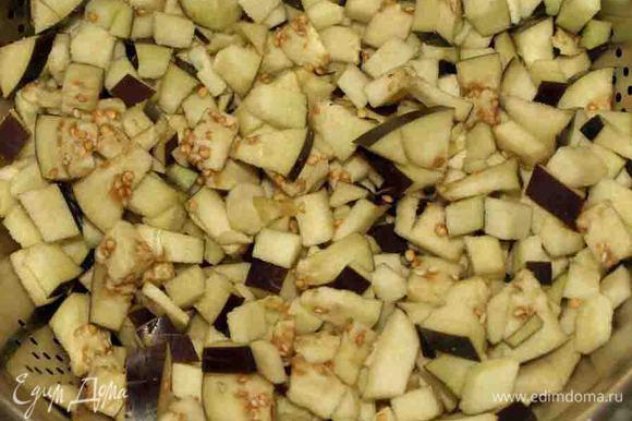 Овощи вымыть, удалить плодоножки. Баклажаны нарезать кубиками. Сложить в дуршлаг, посолить и оставить на двадцать минут, чтоб стекла горечь.