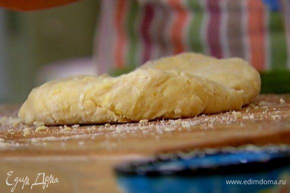 Приготовить тесто: муку вместе с предварительно охлажденным сливочным маслом и солью порубить ножом в крошку. Добавить яйцо и 1 ст. ложку ледяной воды и вымесить все руками.