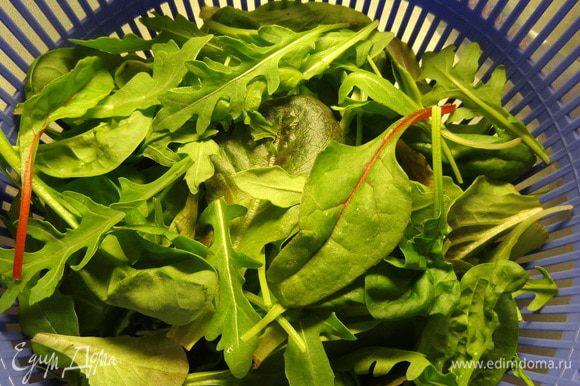 Моем и высушиваем листья салата.