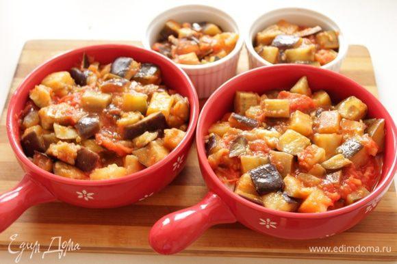 Выложить баклажаны с помидорами.