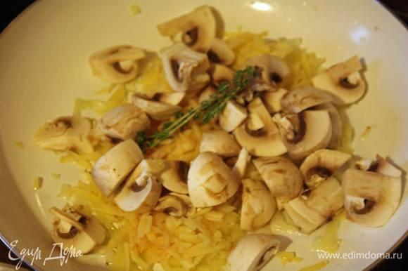 Тем временем сделаем соус. Обжарим лук 2 минуты на разогретой сковороде. Почистим картофель и натрем на крупной терке. Грибы порежем кусочками. Отправим в сковороду, добавляем веточку тимьяна, все пермешиваем и наливаем заварку.