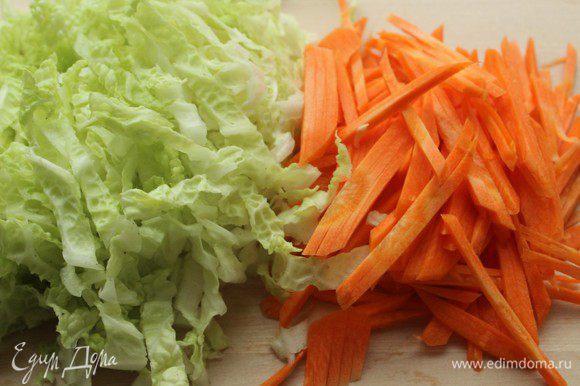 Пекинскую капусту и морковь нашинковать тонкой лапшой.