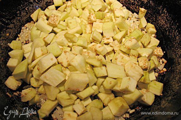 К луку добавляем кубики баклажан (если надо добавить немного растительного масла). Обжариваем минут 5, добавляем немного воды и тушим 5 минут под закрытой крышкой.