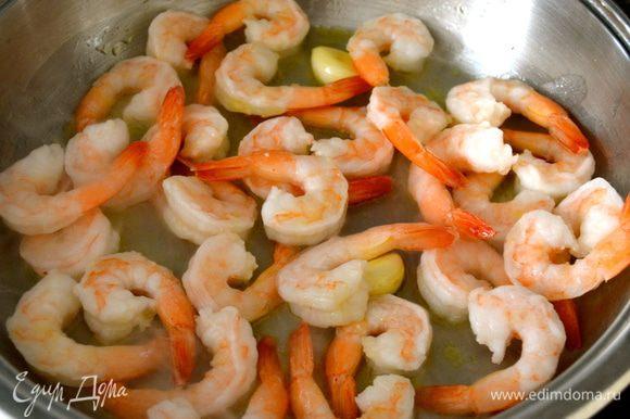 Выложить в сковороду креветки и дать им подрумяниться со всех сторон несколько минут.