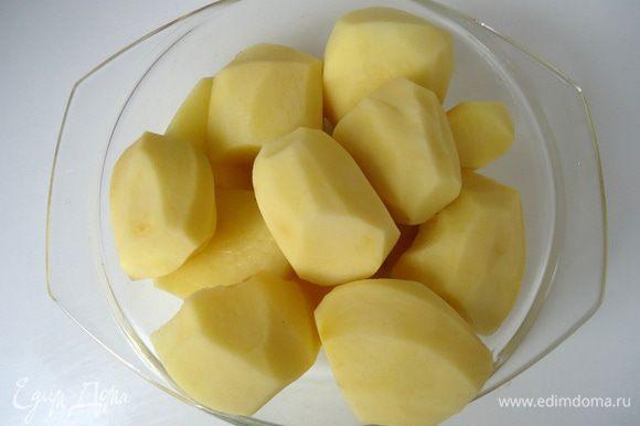 Очистить картофель, сварить в подсоленной воде.