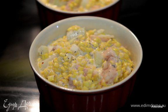 Добавить остальные ингредиенты, все перемешать, разложить в 2 жаропрочных горшочка и поставить в разогретую духовку на 180 гр.на 15- 20 мин.
